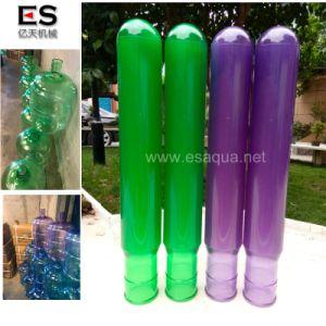 55mm 18.9L 19L 20リットル5ガロン水ペットプラスチックびんまたはペットプレフォームの製造業者ペットプレフォーム