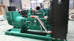 700ква дизельный генератор с двигателем Cummins