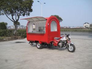 オートバイの三輪車のファースト・フードのカート(SHJ-M360)
