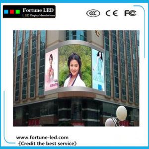 Afficheur LED P8 polychrome extérieur de SMD pour la location d'étape