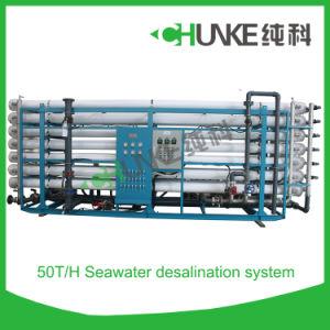 Máquina de purificación de agua industrial / planta de desalinización de agua de mar