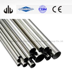 Bestes verkaufendes Aluminiumgefäß (DA-L-T1)