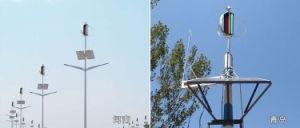 Generatore di turbina a magnete permanente del vento di asse verticale di Q4 400W