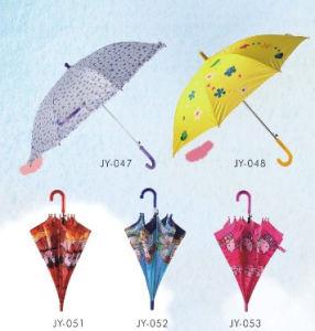 自動車の開いた多彩な子供の傘(JY-047)