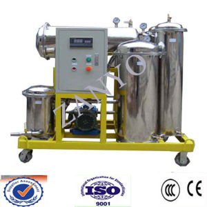 Restaurant를 위한 폐기물 Cooking Oil Recycling Oil Purifier Machine