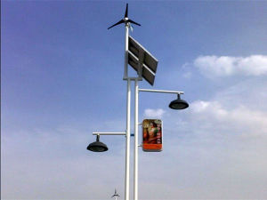 500W l'axe horizontal Éolienne Baldes fixe