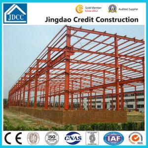 鋼鉄研修会または鋼鉄倉庫のための鉄骨構造の建物