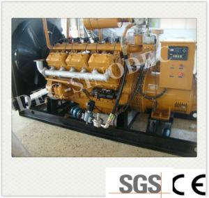 Generador de gas natural de plantas de energía con Ce y ISO 500kw