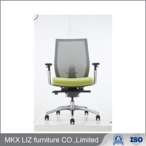 Multifuncional de alto grau de malha Executivo ergonómico Boss Cadeira de escritório (150A)