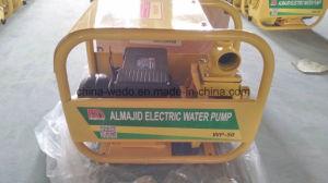 Pompe à eau électrique 3kw, seule phase de sortie de 2 pouces