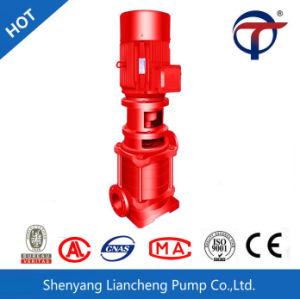 Vertical de alta presión Xbd multietapa Horizontal / Vertical de la bomba de hidrantes contra incendios