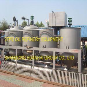 30t 50t 100t 200tオイル製造所のプラント