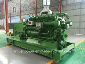 Generador de gas natural de 400kw/planta de energía de gas con toda la unidad de control de origen alemán