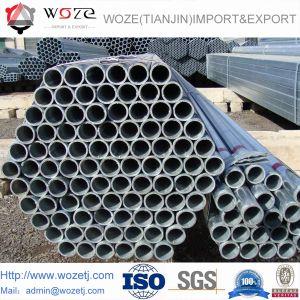 電流を通された鋼鉄管円形の管および長方形の鋼鉄管