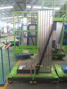 工場は100kg積載量を6mの油圧望遠鏡の梯子に供給する