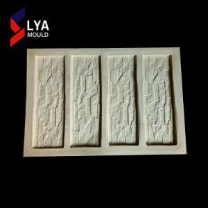 De mooie RubberVormen van het Silicone van het Type voor Kunstmatige Steen