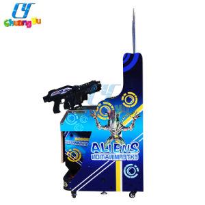 アーケードレーザー銃の射撃のシミュレーターのビデオゲーム機械