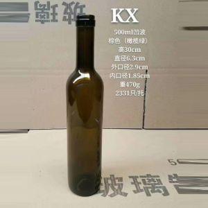 Nuova bottiglia di vetro ambrata di Leah per vino, uso dell'olio