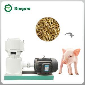 小さい容量の飼料の餌機械