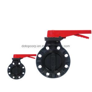 Le maniglie di Dn150 Dn300 Dn500 hanno fatto funzionare la sfera/valvola a farfalla