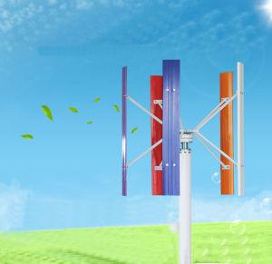 300W вертикальной оси ветровой турбины Спиральная форма Maglev генератора 2m/s запустить ветер мельницы