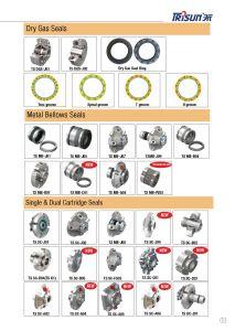 Сильфон уплотнение Tsmb Trisun металл-B04, Burgma Mflct80, Механические узлы и агрегаты уплотнение