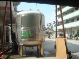 Chunke filtre mécanique en acier inoxydable pour la vente