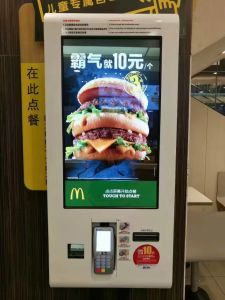 タッチスクリーンのモニタの支払のInforamtionのセルフサービスの食糧キオスクを広告する37インチLCDの表示のデジタル表記