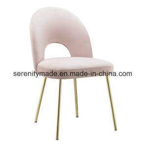 卸し売りレストランの家具の金属の椅子を食事する真鍮の足のビロードの家具製造販売業