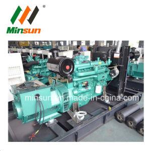 На заводе Основная мощность дизельного генератора мощностью 300 КВА 240квт