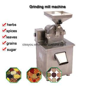 ステンレス鋼のコショウの豆のスパイスの粉砕の粉砕機機械