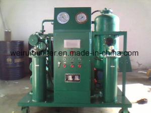 絶縁の石油フィルター機械、最近変圧器の油純化器のプラント