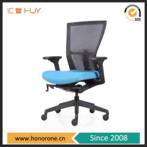高い背部韓国のガス上昇の網のオフィスの椅子