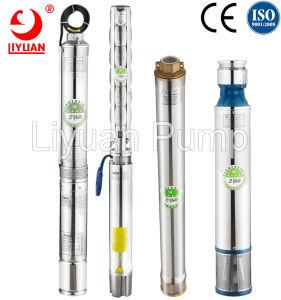 0,5 HP, eau chaude de la pompe submersible pompe submersible