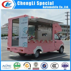 Dongfeng panier alimentaire Barbecue mobile/Hot Dog Food chariot