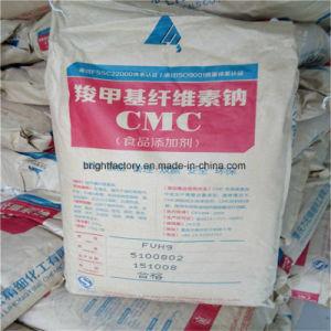 الصين استعمل سعر كيميائيّ من [كمك] [نا] [دترجنت] مغلّظ