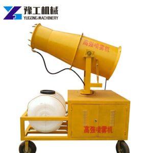 Sistema mobile di abbattimento delle polveri/anti macchina della pistola dello spruzzatore della foschia di potenza di motore della benzina del carrello della polvere/macchina a base d'acqua dello spruzzo della nebbia