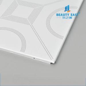 タイルクリップの装飾的な穴があいたか明白なパターンアルミニウム天井板