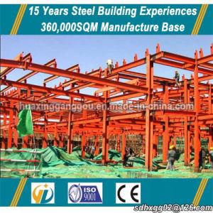 La norma AWS soldada con descuento en gran medida el tramo largo las estructuras de acero