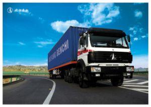 판매를 위한 북쪽 벤츠 Beiben 420HP 트랙터 헤드 트럭