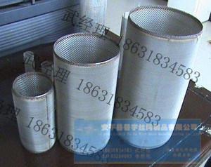 Y-типа фильтрующий элемент фильтра тонкой очистки