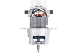 Универсальный Электродвигатель (ML-9550-220)