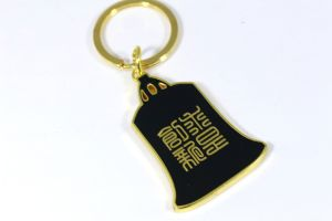 주문을 받아서 만들어진 선물 금속 열쇠 고리