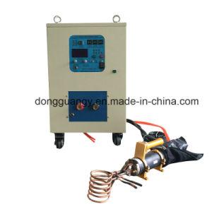 真新しい携帯用手持ち型の誘導電気加熱炉の暖房機械
