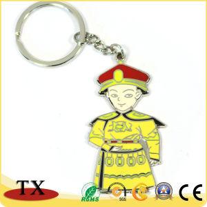 Decklack-Metallgeliebt-Schlüsselkette/Paar-Schlüsselkette/Hochzeits-Schlüsselkette nachahmen