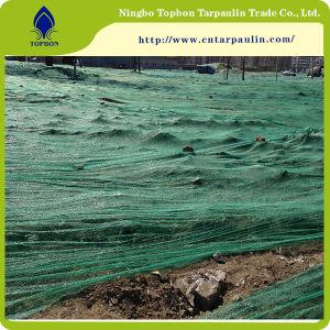 構築のための塵の証拠の細かい網の安全縦のネット