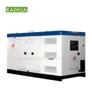 Aprovação ISO 200kw motor Diesel Cummins Geradores silenciosa