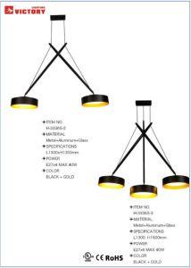 現代普及した円形の黒いアルミニウムLEDペンダント灯