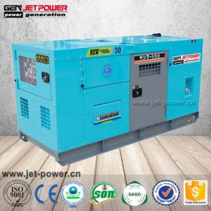 gruppo elettrogeno diesel del motore di raffreddamento ad acqua 20kVA Turbo 16kw silenzioso