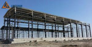 China Diseño Moderno edificio comercial de la estructura de acero para el supermercado
